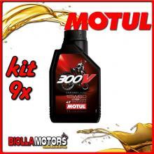 KIT 9X LITRO OLIO MOTUL 300V FACTORY LINE OFF ROAD 15W60 100% SINTETICO PER MOTORI 4T - 9x 104137