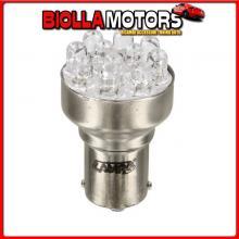 58375 PILOT 12V LAMPADA MULTI-LED 11 LED - (P21W) - BA15S - 1 PZ - SCATOLA - ROSSO
