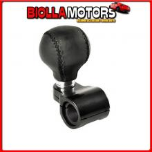 00137 LAMPA POWER-BALL, POMELLO VOLANTE