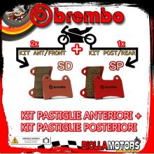 BRPADS-47918 KIT PASTIGLIE FRENO BREMBO GILERA NGR 1985- 250CC [SD+SP] ANT + POST