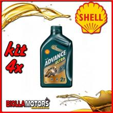 KIT 4X LITRO OLIO SHELL ADVANCE ULTRA 2T 1LT - 4x 55952104