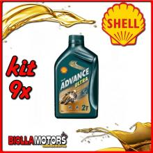 KIT 9X LITRO OLIO SHELL ADVANCE ULTRA 2T 1LT - 9x 55952104