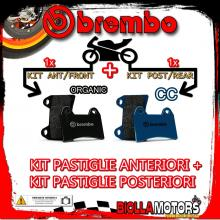 BRPADS-39837 KIT PASTIGLIE FRENO BREMBO PETERSON HURRICANE 1995- 50CC [ORGANIC+CC] ANT + POST