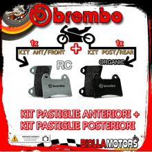 BRPADS-48511 KIT PASTIGLIE FRENO BREMBO SACHS ROADSTER 2001- 650CC [RC+ORGANIC] ANT + POST
