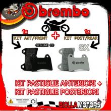 BRPADS-12604 KIT PASTIGLIE FRENO BREMBO SWM SUPERDUAL 2015- 600CC [GENUINE+SX] ANT + POST