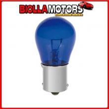 58074 PILOT 12V BLUE DYED GLASS, LAMPADA 1 FILAMENTO - (P21W) - 21W - BA15S - 2 PZ - D/BLISTER