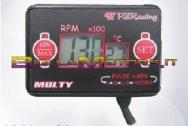 MT300 MULTY INDICATORE DI GIRI MOTORE, CONTAORE E TEMPERATURA MOTORE