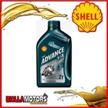 55952098 1 LITRO OLIO SHELL ADVANCE VSX 2 1LT