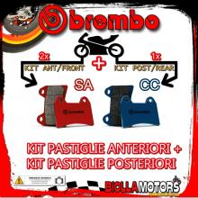 BRPADS-34318 KIT PASTIGLIE FRENO BREMBO BOMBARDIER-CAN AM COMMANDER LEFT/REAR 2011- 800CC [SA+CC] ANT + POST