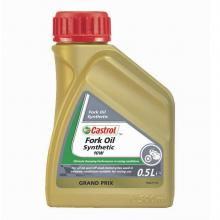CA151AC4 CASTROL FORKOIL GRAND PRIX SYNTHETIC 10W LT. 0,5 (MINERALE X FORCELLE MOTO)