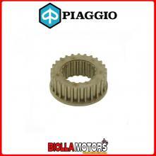 286158 INGRANAGGIO POMPA OLIO APRILIA ORIGINALE MOJITO CUSTOM 50 2T (ENG.PIAGGIO) 04-10