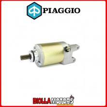 58142R5 MOTORINO AVVIAMENTO ORIGINALE PIAGGIO BEVERLY 250 2005