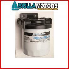 4121104 FILTRO BENZINA 35-802893Q04 Filtro Benzina Quicksilver 35-802893Q-4