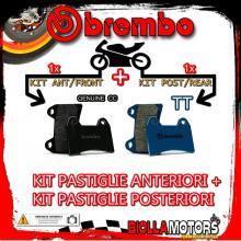 BRPADS-4421 KIT PASTIGLIE FRENO BREMBO SWM RS R 2015- 300CC [GENUINE+TT] ANT + POST