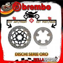 BRDISC-4071 KIT DISCHI FRENO BREMBO KTM SUPERMOTO 2005-2007 950CC [ANTERIORE+POSTERIORE] [FLOTTANTE/FISSO]