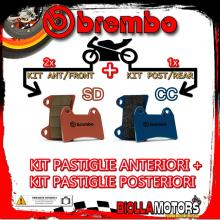 BRPADS-38411 KIT PASTIGLIE FRENO BREMBO POLARIS PHOENIX 2010- 200CC [SD+CC] ANT + POST