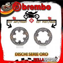 BRDISC-702 KIT DISCHI FRENO BREMBO GILERA FUOCO I.E. 2007-2011 500CC [ANTERIORE+POSTERIORE] [FISSO/FISSO]