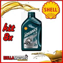 KIT 8X LITRO OLIO SHELL ADVANCE VSX 2 1LT - 8x 55952098