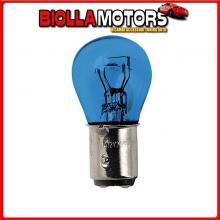58317 PILOT 12V BLUE DYED GLASS, LAMPADA 2 FILAMENTI - (P21/5W) - 21/5W - BAY15D - 2 PZ - D/BLISTER