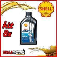 KIT 8X LITRO OLIO SHELL ADVANCE 4T ULTRA SCOOTER 5W40 1LT - 8x 550030143