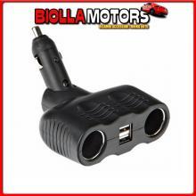 39069 LAMPA DUO-4, PRESA CORRENTE DOPPIA CON USB - 12/24V