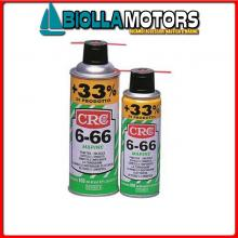 5706025 CRC 6-66 MARINE 300ML 2 SPRAY CRC 6-66 Marine