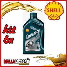 KIT 6X LITRO OLIO SHELL ADVANCE VSX 2 1LT - 6x 55952098
