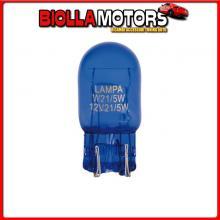 58075 PILOT 12V BLUE DYED GLASS, LAMPADA CON ZOCCOLO VETRO 2 FILAMENTI - (W21/5W) - 21/5W - W3X16Q - 2 PZ - D/BLISTER